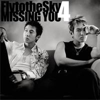 4-missing-you.jpg