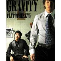 5-gravity.jpg